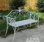 歐式雙人椅花園椅鐵藝椅戶外休閒座椅公園長椅條椅庭院椅子公園椅 小艾時尚NMS