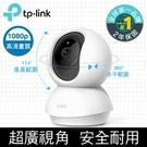 【南紡購物中心】限時限量促銷 TP-Link Tapo C200 wifi無線智慧可旋轉高清網路攝影機監視器IP CAM