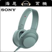 【海恩數位】SONY MDR-H600A 耳罩式耳機 天際綠 40mm 鍍鈦振膜設計 抑制不必要震動 公司貨