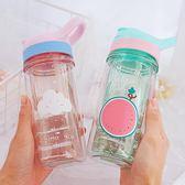 吸管杯成人塑料水杯創意運動兒童杯孕婦便攜女學生少女心杯子夏季gogo購