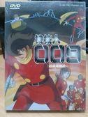 影音專賣店-B31-015-正版DVD*動畫【機械人009超銀河傳說/劇場版(電影版)】-國日語發音