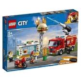 【LEGO樂高】CITY 漢堡餐廳火災救援 #60214