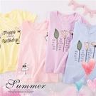 大童可-優質亮鑽印圖棉質短袖上衣-3款(290293)【水娃娃時尚童裝】