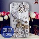 蘋果 iPhone XS Max XR iPhoneX i8 Plus i7 I6S 仙履奇緣 手機殼 水鑽殼 訂製殼 透明