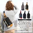 現貨配送【w*lt】日本品牌 2夾層 斜背包 單肩背包 腳踏車包 A5 側背包 小型隨身包 胸包 旅遊包
