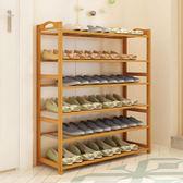鞋架多層實木大學生寢室收納宿舍防塵家用經濟型大容量簡易鞋櫃WY【快速出貨】