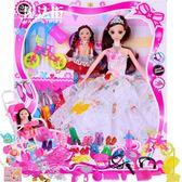 套裝大禮盒女孩公主兒童玩具婚紗換裝洋娃娃別墅城堡 魔法街