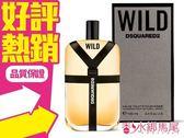 DSQUARED2 WILD 狂野男性 男性淡香水 5ML香水分享瓶◐香水綁馬尾◐