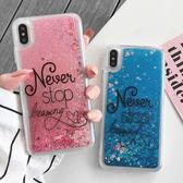 蘋果 iPhone XS MAX XR iPhoneX i8 Plus i7 Plus 熊貓字母 手機殼 全包邊 軟殼 保護殼