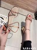 粗跟涼鞋涼鞋女仙女風2020年夏季新款韓版水鉆網紅百搭粗跟露趾羅馬鞋女潮 艾家