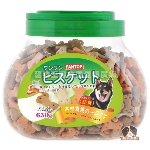 【寵物王國】PANTOP邦比-消臭骨型餅(羊肉+鈣+胡蘿蔔)650g