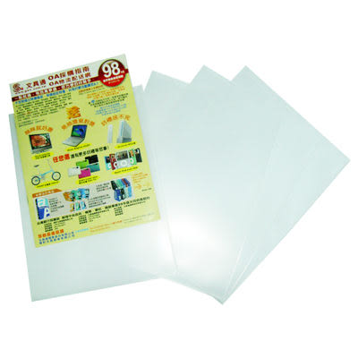 PP透明A4 U型文件袋 白透310U/U310