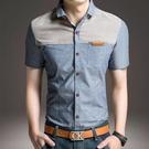 長袖拼接襯衣韓版修身上衣青年寸衣工裝牛仔襯衫短袖男士大碼外套 依凡卡時尚