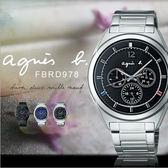 法國簡約雅痞 agnes b. 時尚腕錶 40mm/設計師款/SV/防水/太陽能/FBRD978 現+排單 熱賣中!