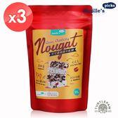【denille's picks】可可蔓越莓牛軋糖3包(120公克*3包) 奶蛋素