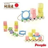 日本 People 米製品系列- 米的彩色列車玩具組合KM024 1131元