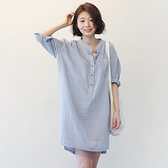 立領洋裝 五分袖襯衫裙設計感夏季法式復古條紋中長款棉麻洋裝女-Milano米蘭