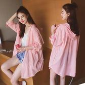 防曬衣女學生韓版潮夏季新款中長款寬鬆