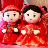 創意婚慶壓床娃娃一對情侶公仔結婚禮物婚房喜娃抱枕可愛毛絨玩具【交換禮物】