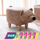 ‧動物造型椅凳俏皮可愛。 ‧坐墊厚實坐感舒適觸感佳。 ‧橡膠木腳座堅固耐用。