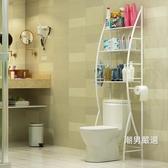 浴室置物架浴室衛生間多功能馬桶架置物架廁所整理架落地洗衣機架層架xw