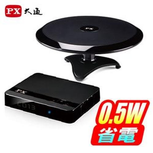 大通 HDP-306高極緻教主畫質機上盒+天線(HDA6200)組合包
