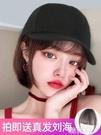 假髮帽 假發帽子女短發網紅波波頭帽子帶假發一體女夏天時尚短發全頭套式 韓菲兒