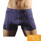 【宜而爽】時尚經典型男舒適全棉平口褲 1件組