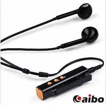【台中平價鋪】全新 aibo 領導者 S600 領夾式立體聲藍牙耳機麥克風(V4.0)