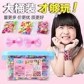 兒童串珠玩具益智手工diy制作材料包女孩手鏈項鏈女童寶寶穿珠子