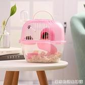 迷你倉鼠籠 雙人間外帶籠便宜大的防越獄外出用品 手提活物蘋果籠 居家物语