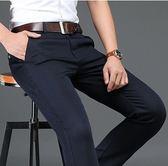 秋冬黑色休閑褲男寬鬆直筒男褲中年冬季西褲加絨加厚商務男士褲子