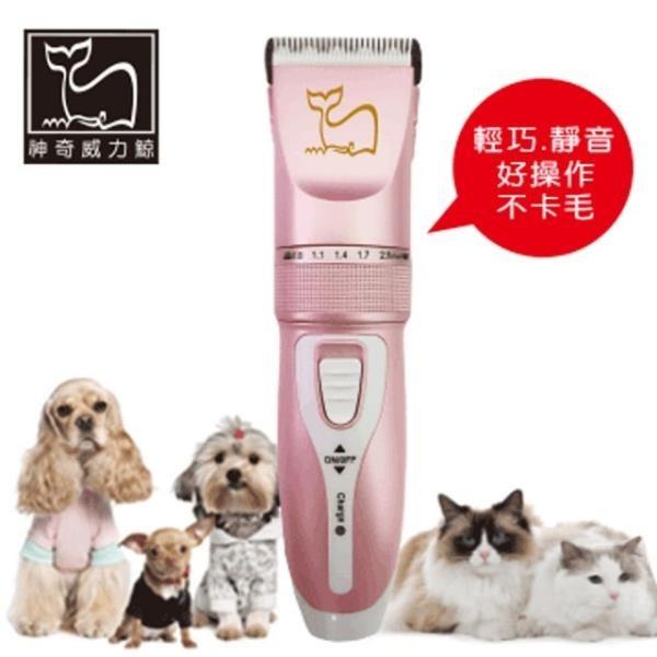 【南紡購物中心】頂級高動力寵物電剪(限量玫瑰金)