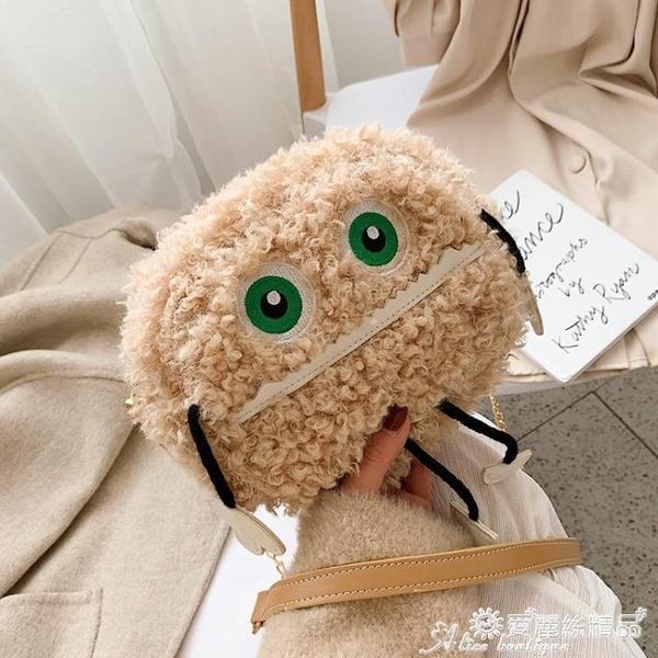 毛毛包 法國小眾包包女包新款2020韓版春夏百搭毛毛絨可愛錬條側背斜背包 愛麗絲