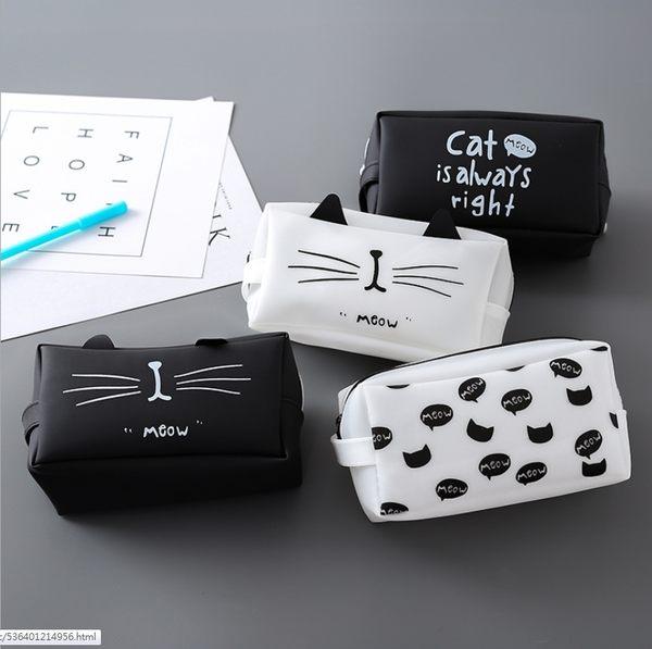 秋奇啊喀3C配件-韓國創意文具 貓的王國果凍膠筆袋 學生大容量筆袋多功能鉛筆袋