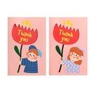 【BlueCat】男孩女孩手持花朵感謝賀卡 母親節賀卡 教師節賀卡 明信片 感謝卡 手寫卡片 卡片