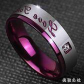 情侶戒指一對日韓版個性鈦鋼潮人對戒學生潮簡約百搭 ZB461『美鞋公社』
