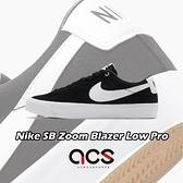 Nike 滑板鞋 SB Zoom Blazer Low Pro GT 黑 白 男鞋 女鞋 休閒鞋 【ACS】 DC7695-002