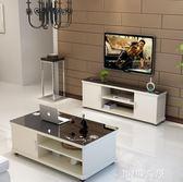 電視櫃茶幾組合現代簡約小戶型迷你客廳簡易鋼化玻璃臥室電視機櫃qm    JSY時尚屋