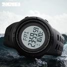 []戶外運動跑步手錶男女計步夜光防水多功能中學生數字電子錶
