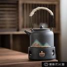 現貨茶壺家用陶瓷日式功夫茶具溫茶爐蠟燭溫茶器煮茶器耐高溫過濾單壺【全館免運】