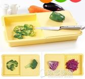 可瀝水收納式菜板塑料砧板小水果砧板案板切菜板板子分類環保黏板   草莓妞妞