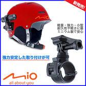 mio MiVue M500 M550 M733 plus機車行車紀錄器車架固定架金剛王安全帽行車記錄器支架減震固定座GOPRO6