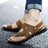 夏季涼拖鞋男式皮涼鞋男休閒鞋夾腳青年人字拖男士夾趾沙灘鞋 快速出貨