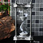 月光金屬沙漏30分鐘計時器創意擺件家居裝飾品書房桌面工藝品禮物 道禾生活館