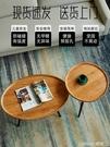 輕奢北歐小戶型客廳茶幾簡約現代家用圓形小茶幾酒店創意沙發邊幾 NMS 樂活生活館