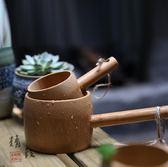 日式和風竹製水瓢環保無漆帶柄舀水勺茶具茶道竹打水工具2個