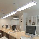 LED長條燈辦公室吊燈長方形吊線燈簡約時尚圓角吸頂燈商場寫字樓
