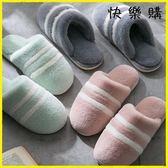 棉拖鞋 情侶棉拖鞋家居室內保暖防滑居家棉拖鞋