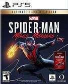 PS5 漫威蜘蛛人:邁爾斯摩拉斯(終極中文版)